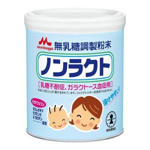 森永 ノンラクト 300g【粉ミルク】...