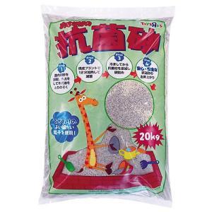抗菌砂 チャイルドサンド 20kg