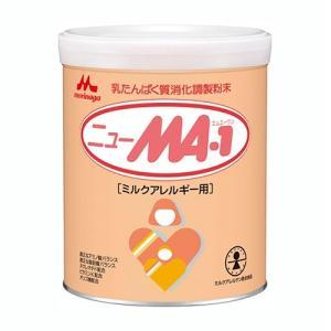 森永 MA-1 大缶 800g【粉ミルク】...