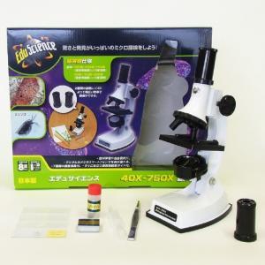 トイザらスオリジナルブランドの顕微鏡です。低倍率接眼レンズと高倍率接眼レンズの2種類の接眼レンズがつ...