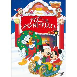 【DVD】ディズニーのスペシャル・クリスマス