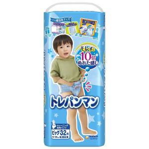 【トレーニングパンツ】トレパンマン 男の子用ビッグサイズ (...
