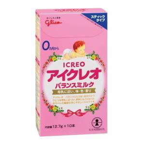 赤ちゃんが選ぶアイクレオのバランスミルク スティックタイプ (12.7g×10本)【粉ミルク】