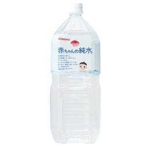 加熱殺菌済みの赤ちゃんにやさしいお水です。粉ミルクの栄養バランスをくざさない、調乳に適したお水です。...