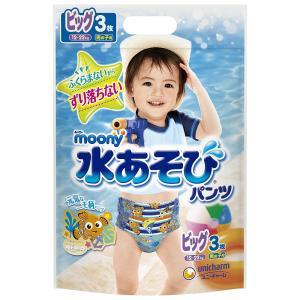 ムーニー 水あそびパンツ 男の子 ビッグ (12〜22kg) 3枚