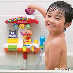 お風呂が楽しくなる8種類の遊び!アンパンマンがシャワーでばいきんまんを洗っちゃう仕掛けや、シャワー遊...