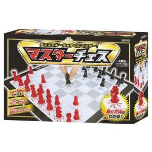 マスターチェスの関連商品1
