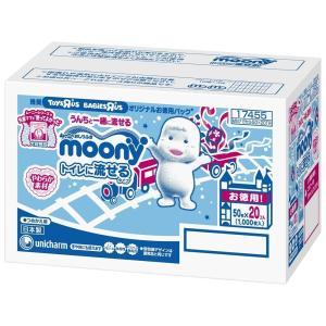 ムーニーおしりふき トイレに流せるやわらか素材 1000枚(詰め替え用 50枚×20個パック)