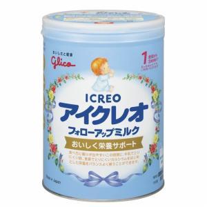 アイクレオのフォローアップミルク 820g【粉ミルク】