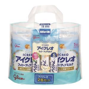 アイクレオのにこにこセット<フォローアップミルク>(820g×2缶パック)スティック5本付【粉ミルク】