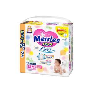 【パンツタイプ】メリーズパンツ Mサイズ 74枚...
