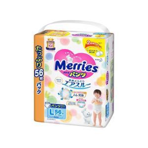 【パンツタイプ】メリーズパンツ Lサイズ 56枚...