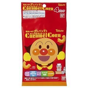 アンパンマンの人気キャラクターのパッケージに入ったこつぶサイズのカルシウム入りキャラメルコーンです。...