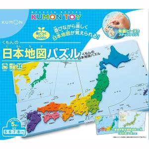 遊びながら日本地図に親しめるパズル。試行錯誤をくり返し、ピースをはめ込むことをとおして、直感的な判断...