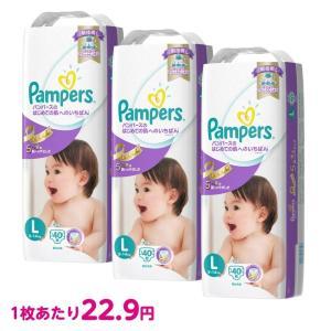 パンパース はじめての肌へのいちばん Lサイズ120枚(40...