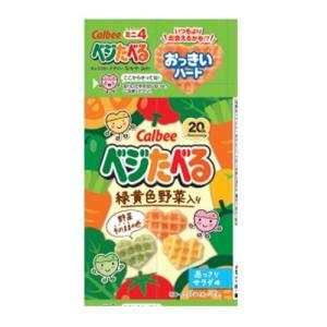 5種類の緑黄色野菜入りのスナックです。緑・黄・赤の3色の生地に練りこまれている緑黄色野菜の違いによっ...