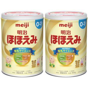 明治ほほえみ 800g×2缶【粉ミルク】...
