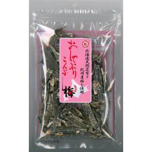 北海道産天然昆布と紀州産梅を使用した食物繊維・カルシウムが豊富に含まれたおしゃぶり昆布の梅味です。<...