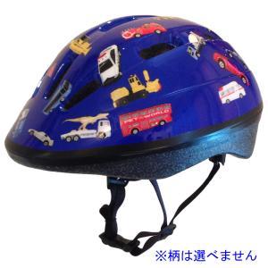 トイザらス限定 トミカアジャスタブルヘルメット ジュニア用(47〜55cm)【色ランダム】