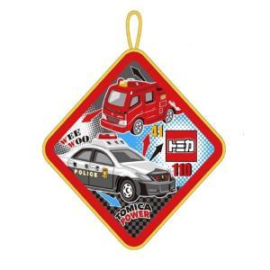 日本で最も有名なミニカーの「トミカ」、鉄道玩具の「プラレール」がループタオルになりました。是非お子様...