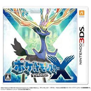 【3DSソフト】 ポケットモンスター X