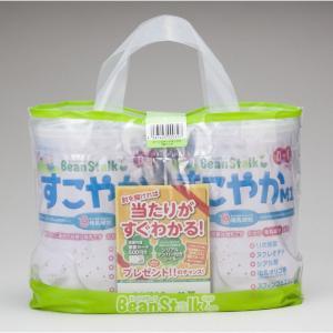 ビーンスターク すこやかM1 800g×2缶パック(当たりつ...