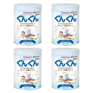 フォローアップミルク ぐんぐん 830g×4缶【オンライン限定】【粉ミルク】【送料無料】