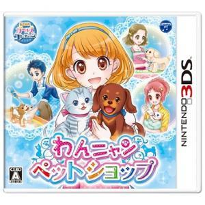 【3DSソフト】 わんニャンペットショップ【クリアランス】|toysrus-babierus