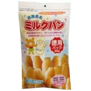 低脂肪乳ミルクパン  95g【お菓子】