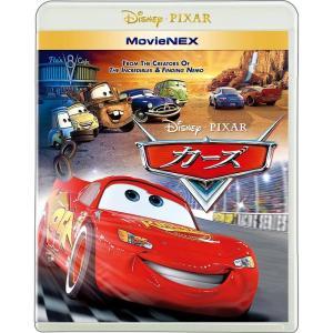 【ブルーレイ+DVD】 カーズ MovieNEXの関連商品10