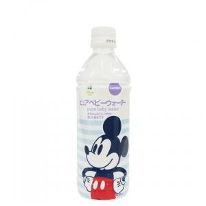 天然水からミネラル等を除去した純水ですので、お子様用の粉ミルクの栄養成分を変えることなく調乳できます...