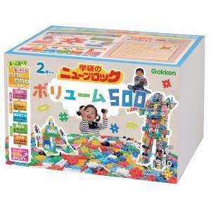 【オンライン限定価格】ニューブロック ボリューム500【送料無料】