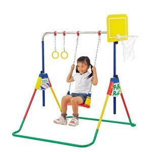 【オンライン限定価格】鉄棒ブランコ ポップンロール【送料無料】 toysrus-babierus