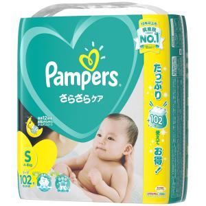 【テープおむつ】パンパース さらさらケア テープ ウルトラジ...