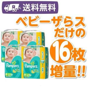 パンパース テープMサイズ336枚(80枚×4+ベビーザらス...