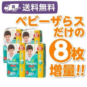 パンパース パンツBigサイズ208枚(50枚×4+ベビーザ...