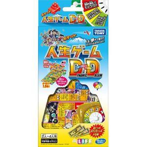 ウハウハな人生が楽しめる人生ゲームダイナミックドリームが、ポケットサイズでどこでも遊べる!基本の遊び...