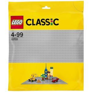 【オンライン限定価格】レゴ クラシック 10701 基礎板(グレー)|toysrus-babierus