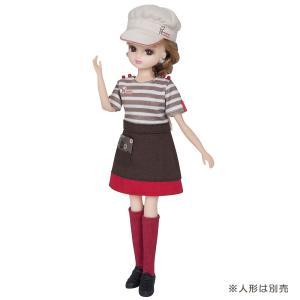 ミスタードーナツショップの定員さんドレスセットです。 お店に合わせて制服もリニューアルをしました。※...