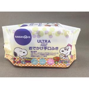 ULTRA PLUS おでかけ手口ふき25枚×3