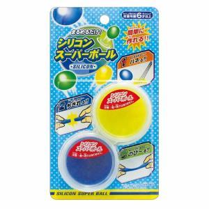 まるめるだけで簡単にスーパーボールが作れます。きれいにまるめるとボールになり、でこぼこがあるとどこに...