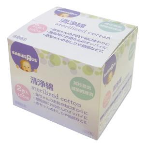 ベビーザらスの洗浄綿です。高圧蒸気減菌処理済。●赤ちゃんのお肌やお口まわりに●授乳時にお母さんのおっ...