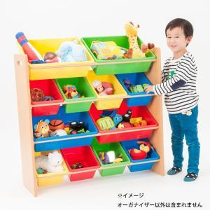 おもちゃ箱、おもちゃ入れに。カラフルな色と使いやすいデザイン。楽しく収納でき、お片付けレッスンにもピ...
