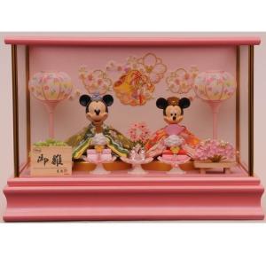 【雛人形】ミッキー&ミニープレミアム ひな人形【オンライン限定】【送料無料】