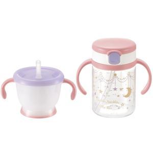 アクリア いきなりストローマグセット(ピンク) toysrus-babierus