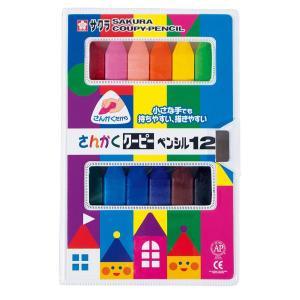 2〜3歳児の小さい手でも持ちやすい三角形のクーピーペンシルです。力の弱い幼児が楽しく描け正しい持ち方...