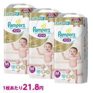 パンパース はじめての肌へのいちばん パンツ Mサイズ126...