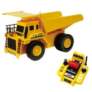 トイザらス ファストレーン R/C ダンプトラック toysrus-babierus