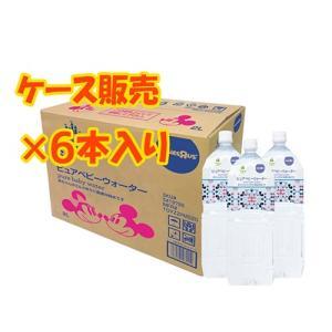 ピュアベビーウォーター 2L×6本 (ケース)...
