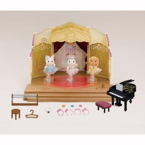 トイザらス限定 シルバニアファミリー 森のバレエ劇場 ギフトセット【送料無料】|toysrus-babierus
